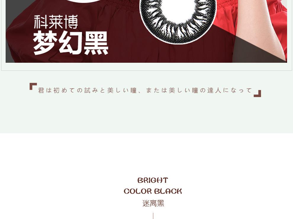 科莱博B14_07.jpg