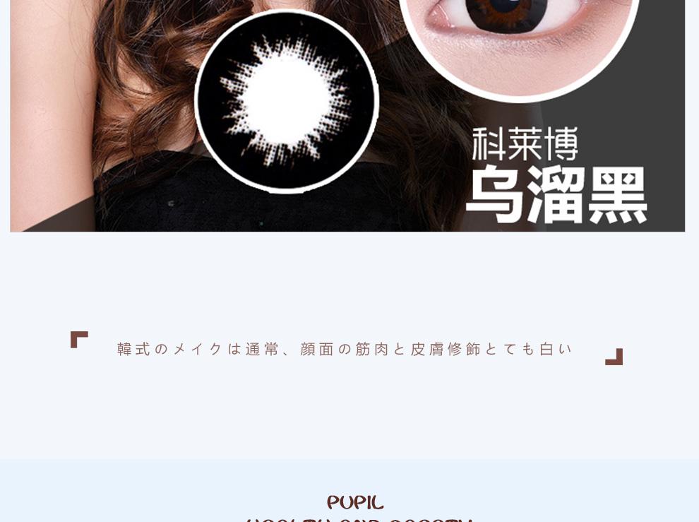 科莱博B14_12.jpg