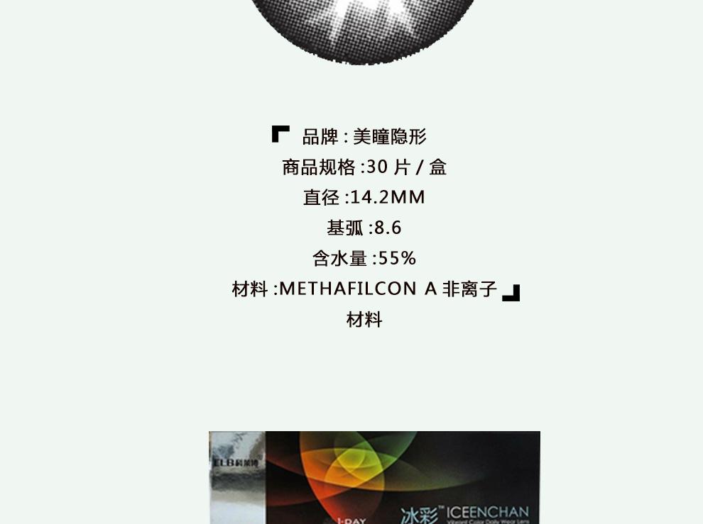 科莱博冰蓝_04.jpg