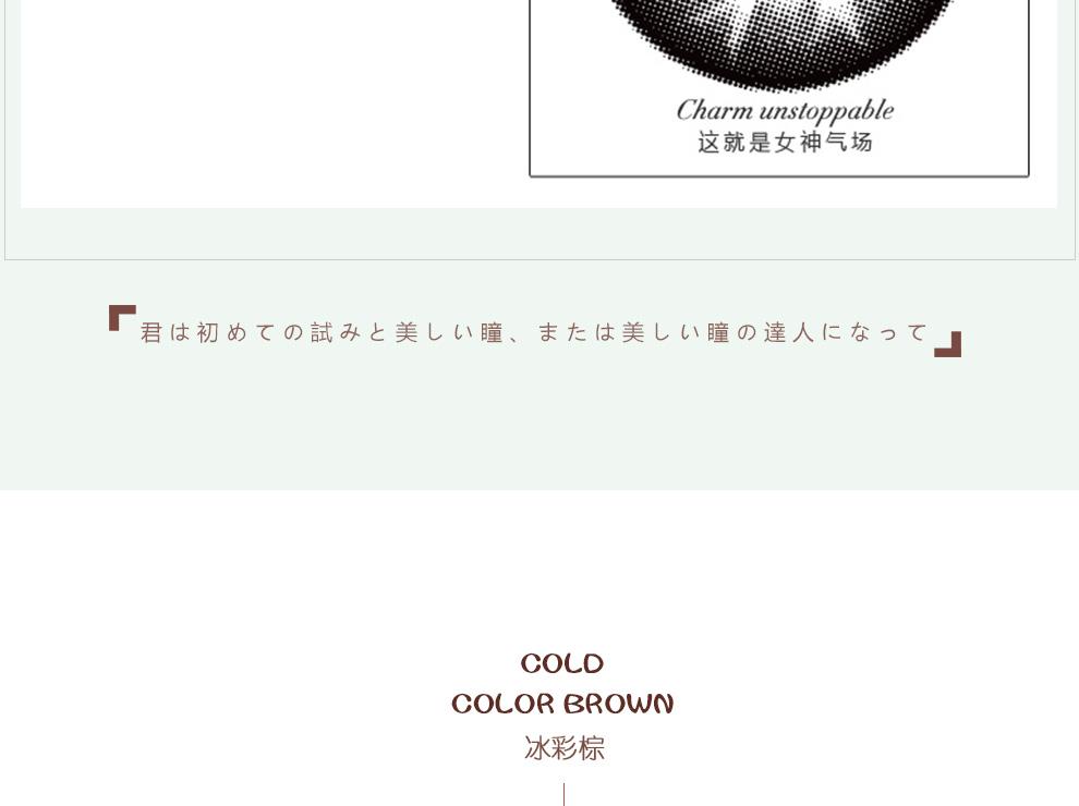 科莱博冰蓝_07.jpg