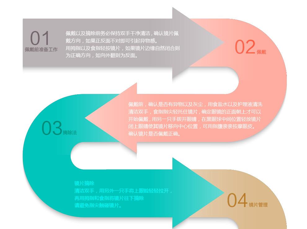 科莱博冰蓝_14.jpg