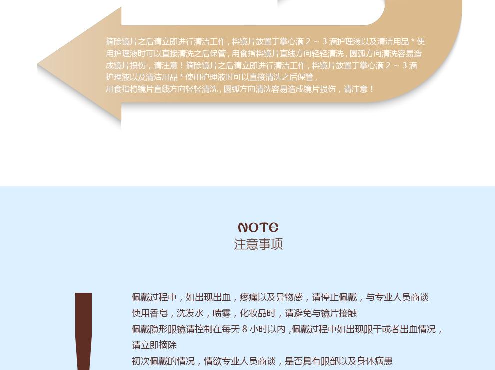 科莱博冰蓝_15.jpg