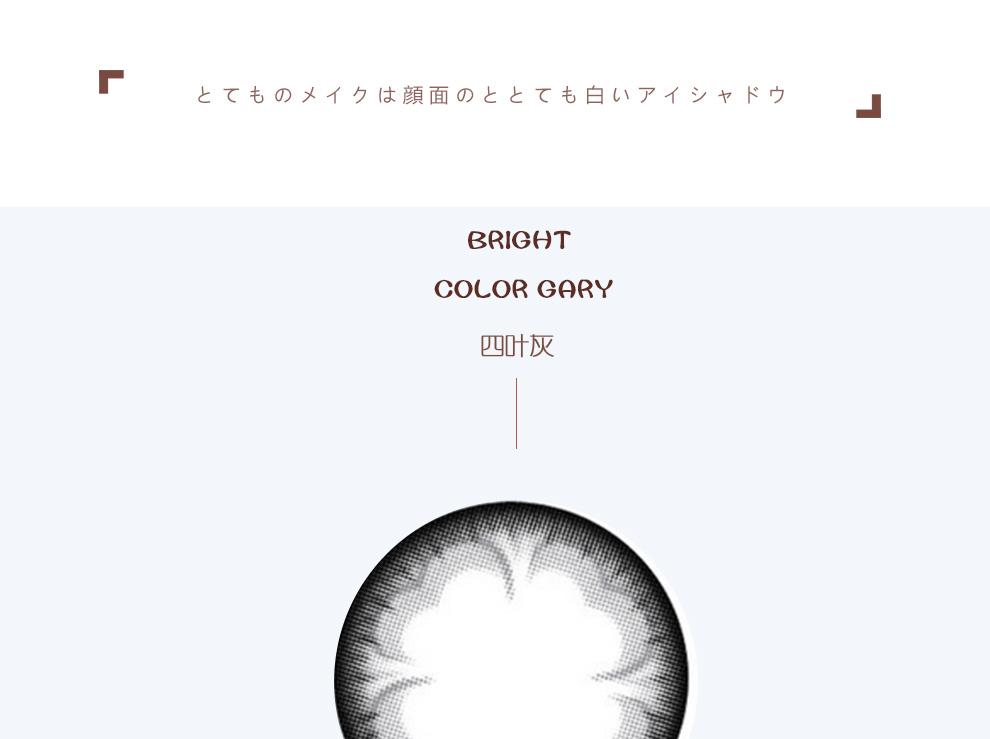科莱博四叶草_10.jpg