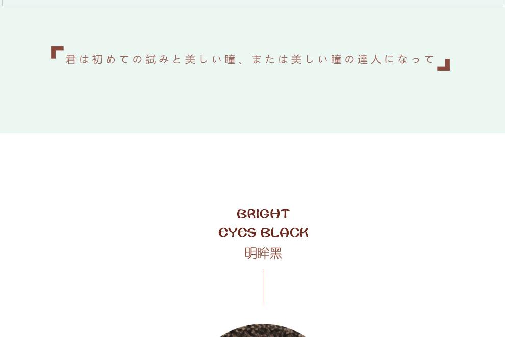 魔法媚眼_08.jpg