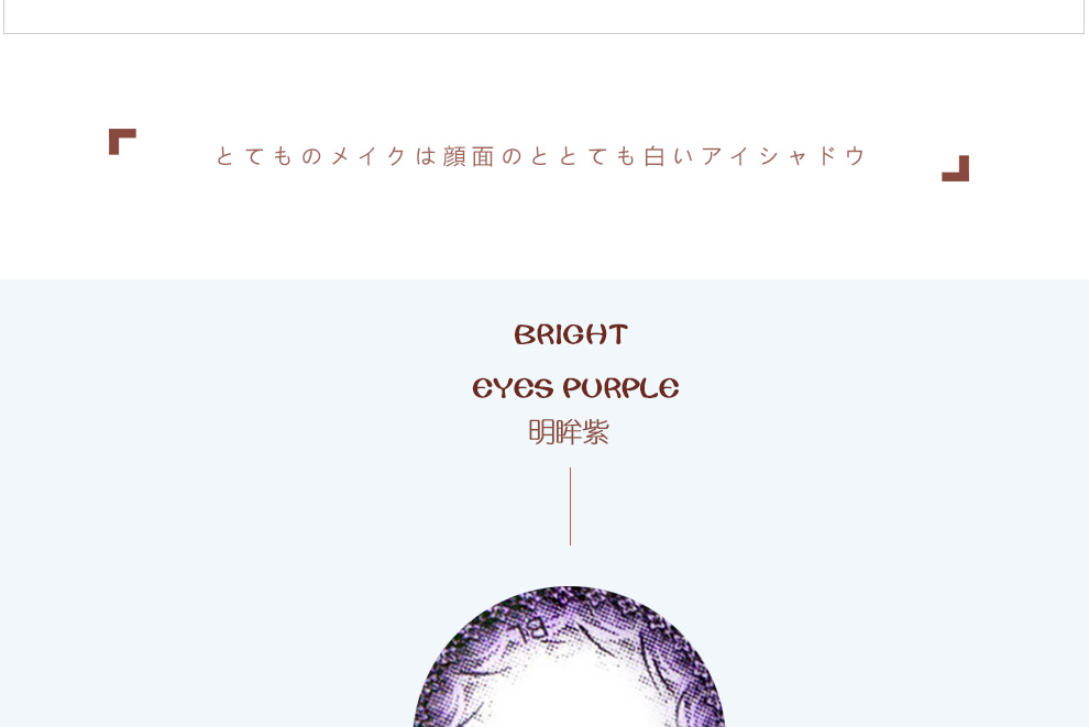 魔法媚眼_11.jpg