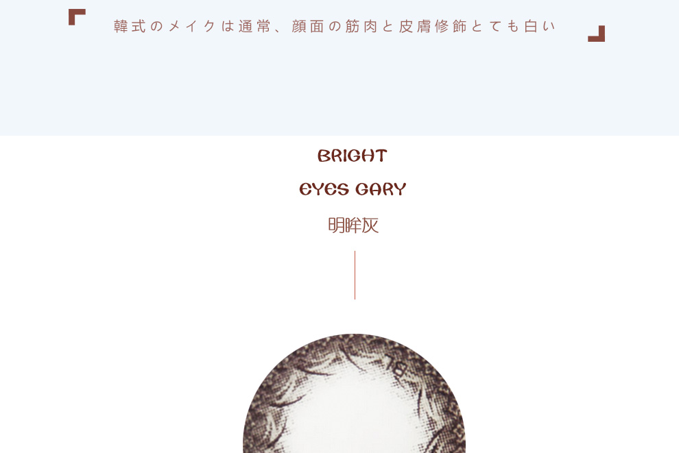 魔法媚眼_14.jpg