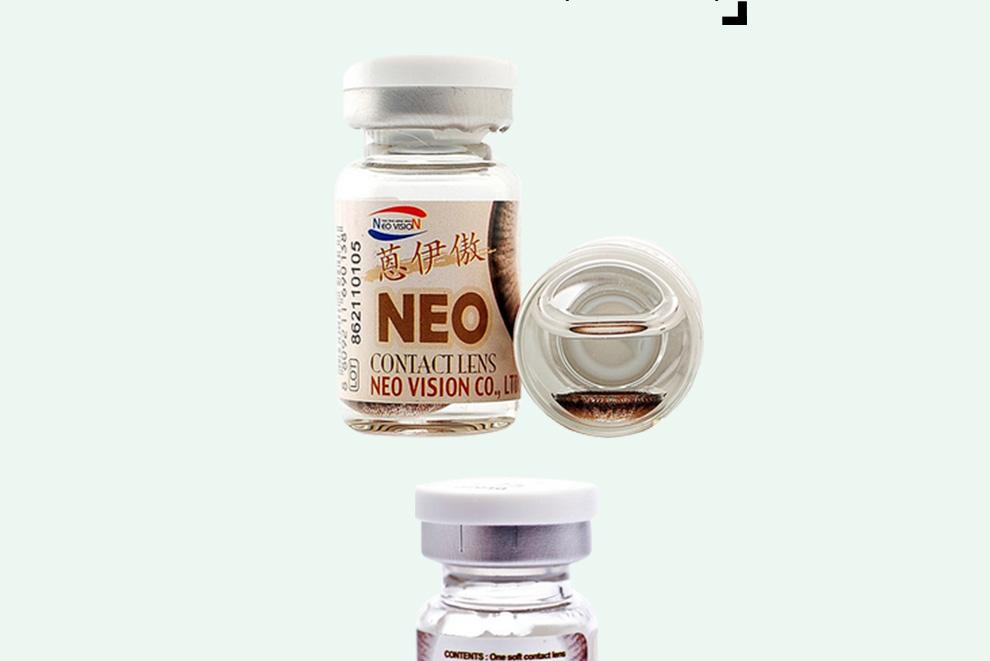 NEO_05.jpg