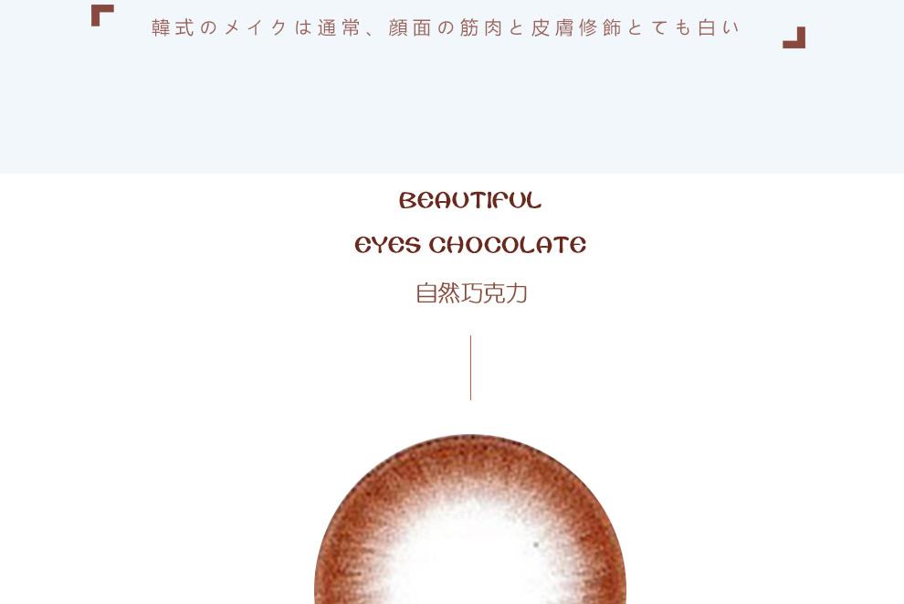 NEO_14.jpg