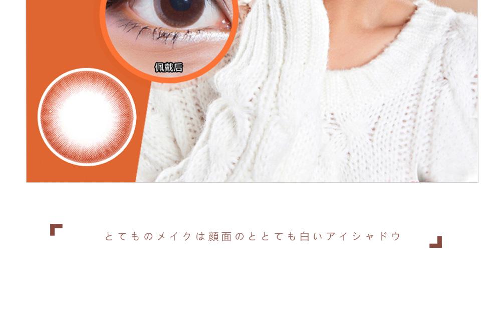 NEO_16.jpg