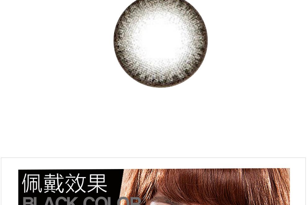 NEO_09.jpg