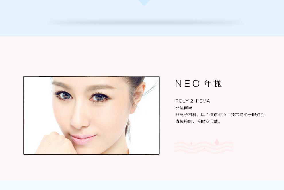 NEO_18.jpg