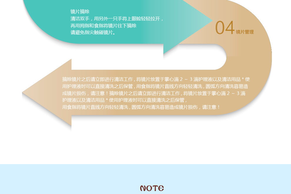 NEO_22.jpg