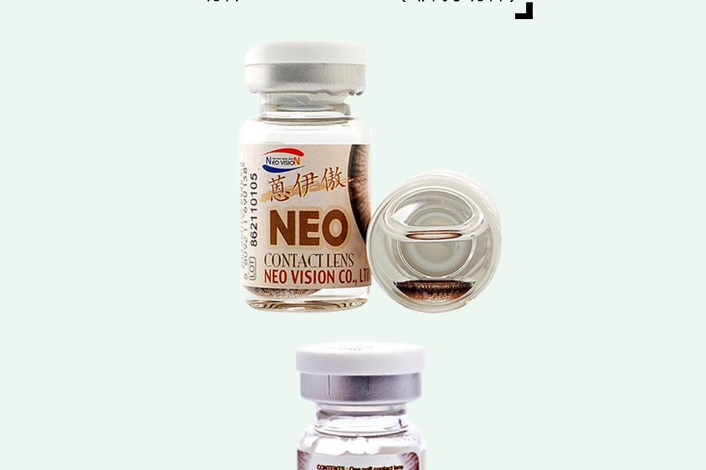 NEO2_05.jpg