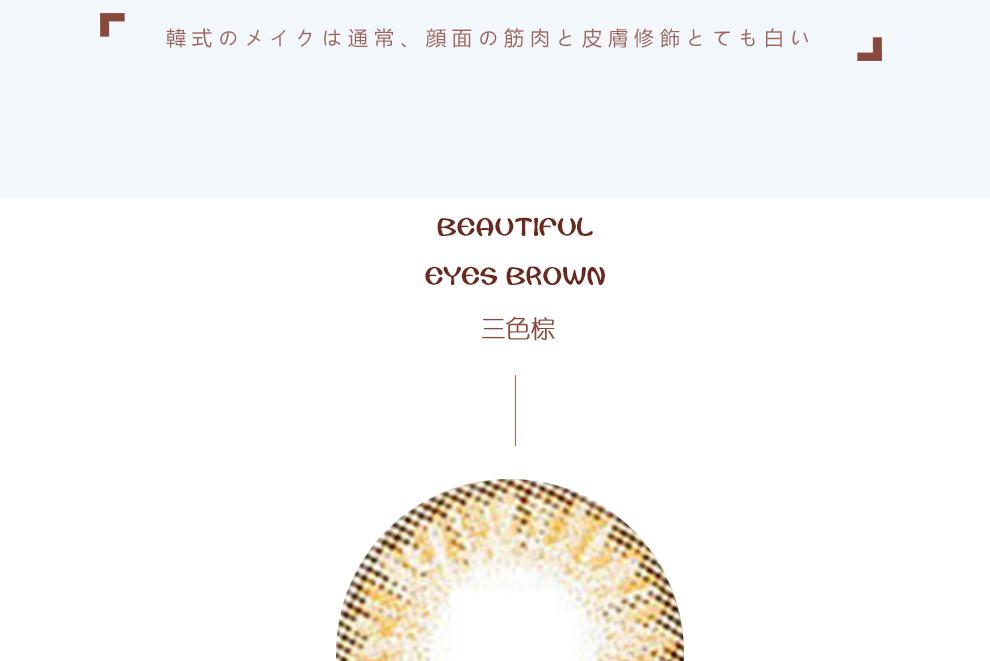NEO2_14.jpg