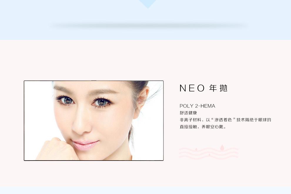 NEO2_18.jpg
