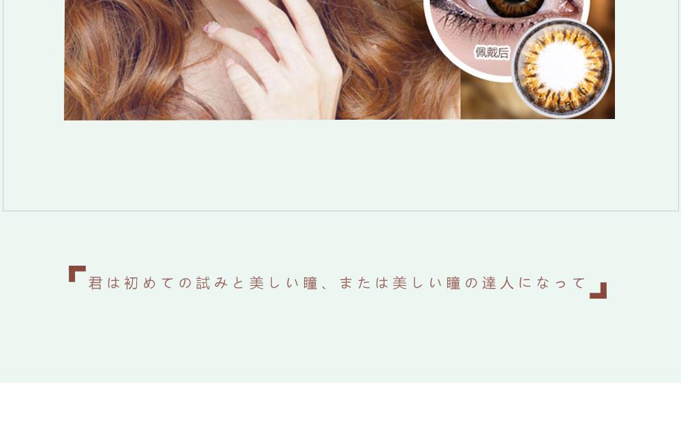 视康晴彩_08.jpg
