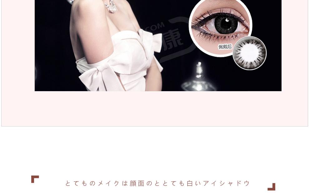 视康晴彩_17.jpg