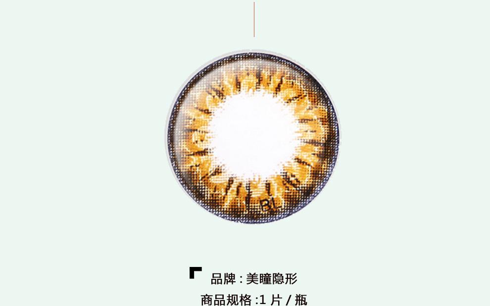 视康晴彩_04.jpg