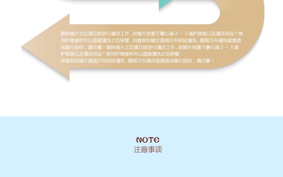 视康晴彩_27.jpg