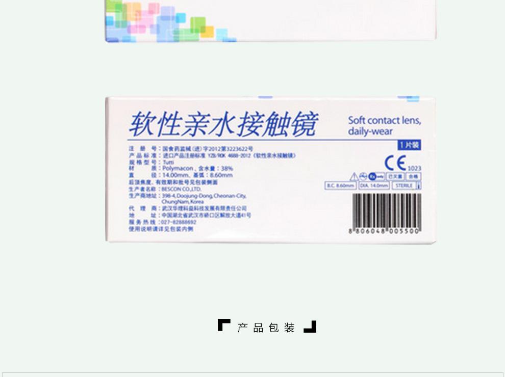 酷柏彩色_05.jpg