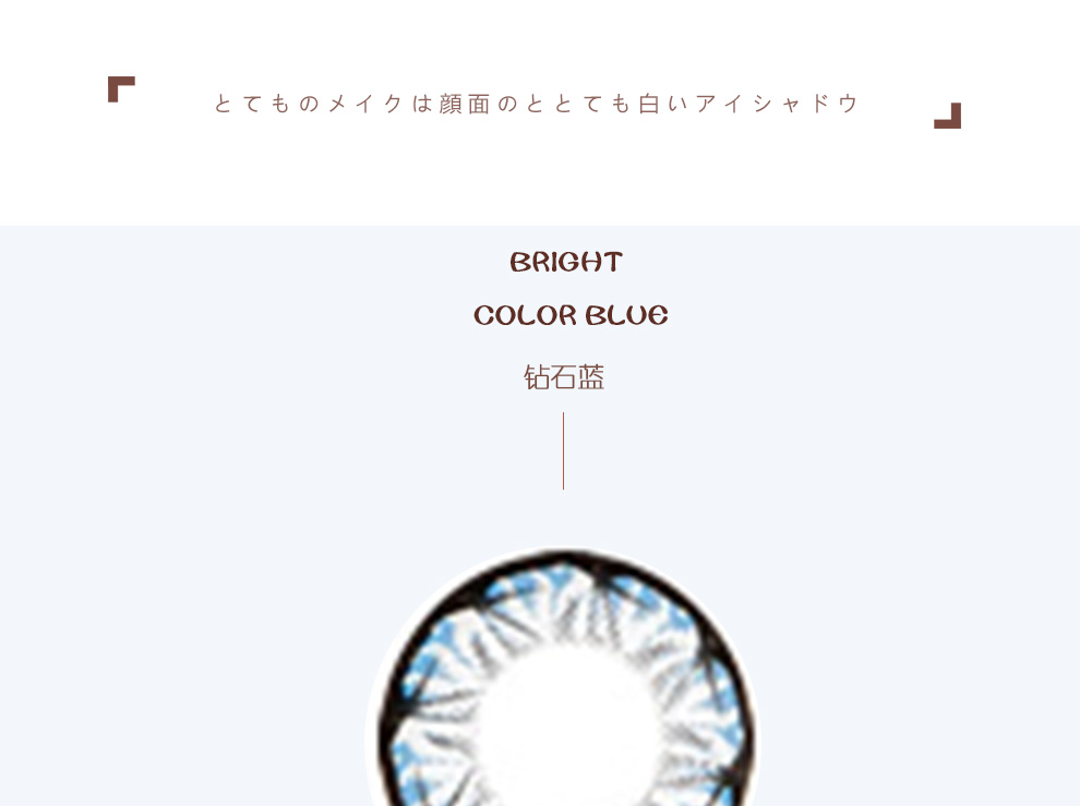 BESCON双色钻石1_10.jpg