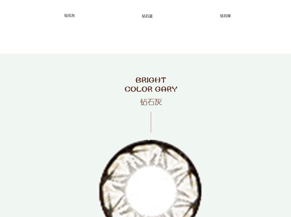 BESCON双色钻石1_03.jpg