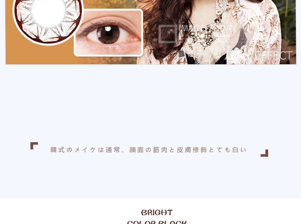 BE2_12.jpg