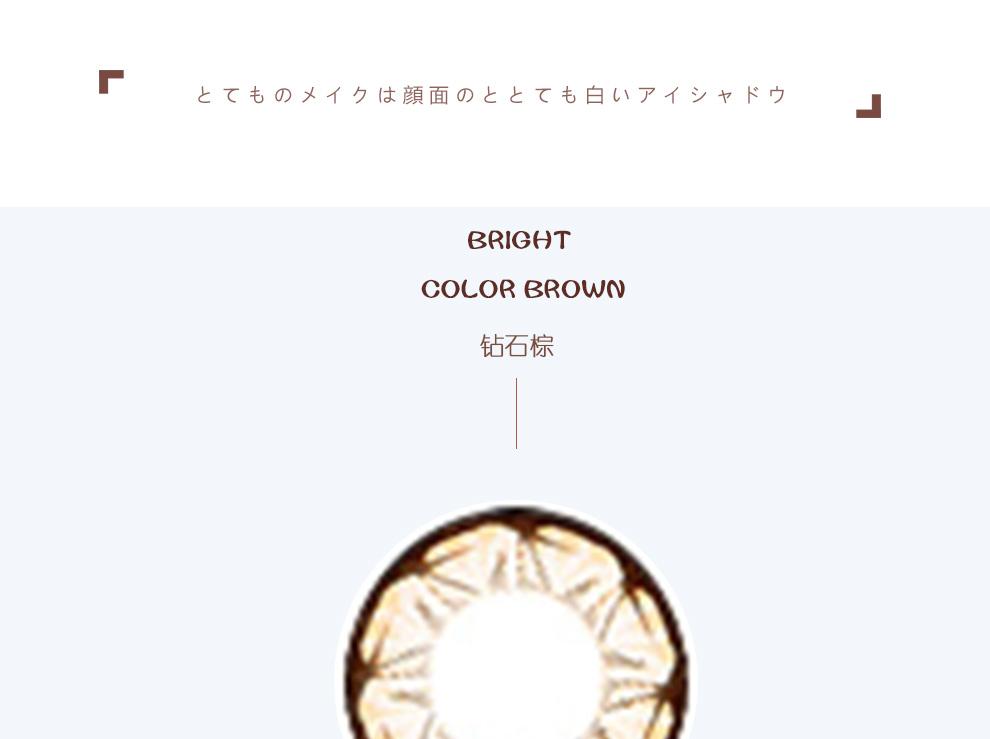 BE2_10.jpg