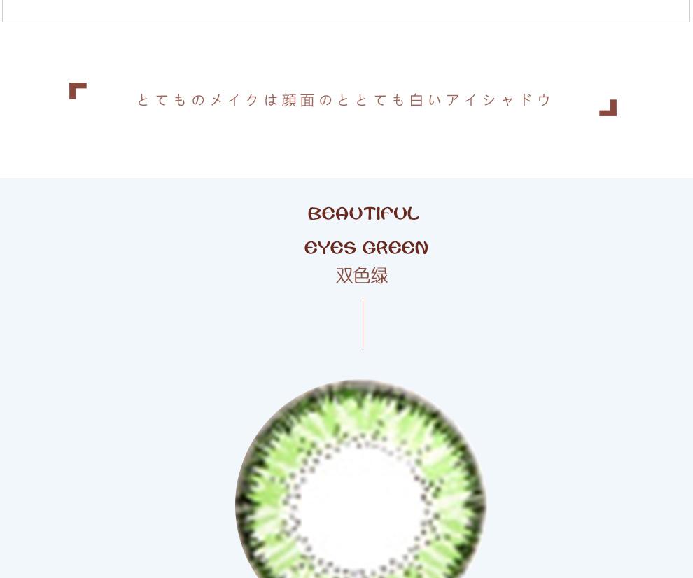 BESCON_09.jpg