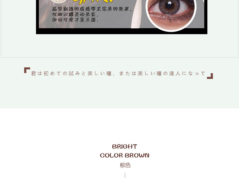 BESCON三色_07.jpg