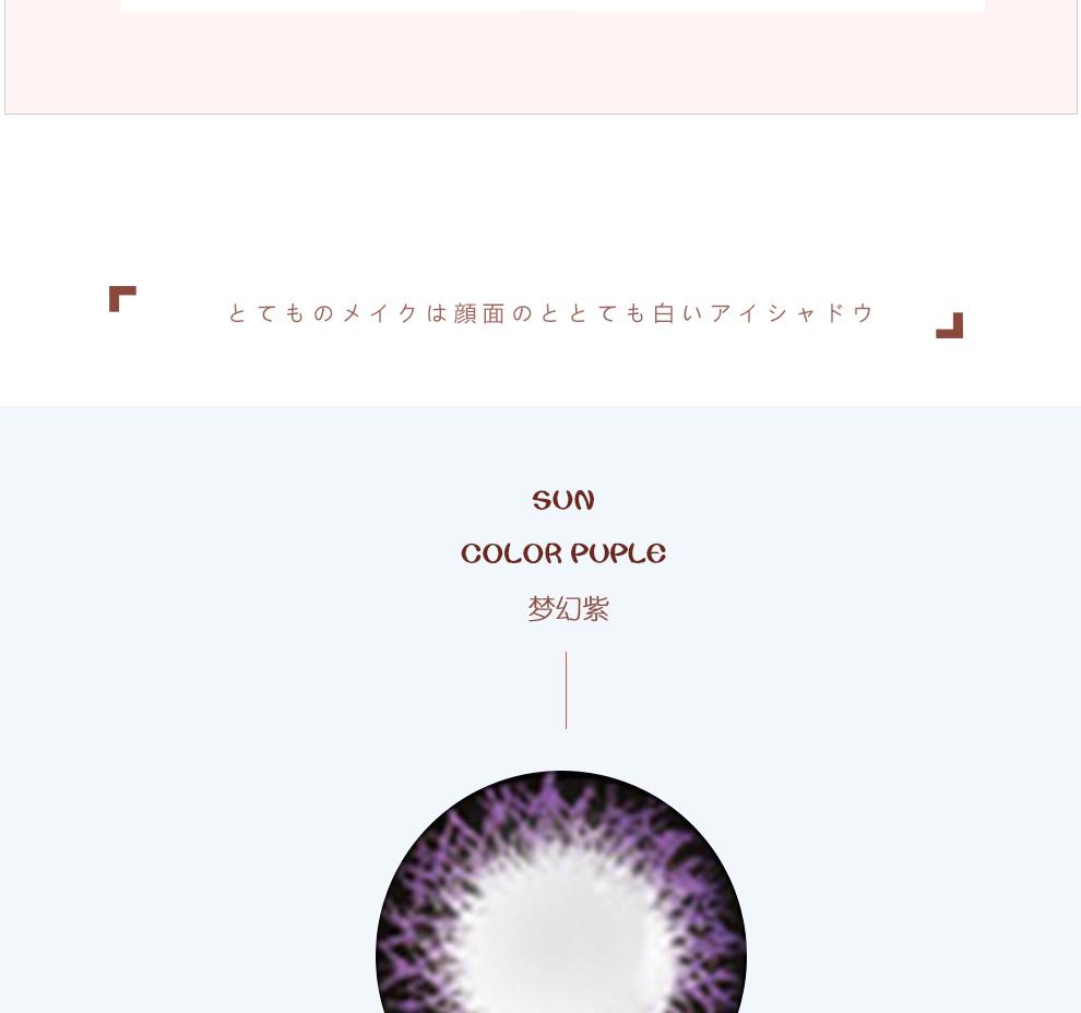 博士伦新锐_12.jpg