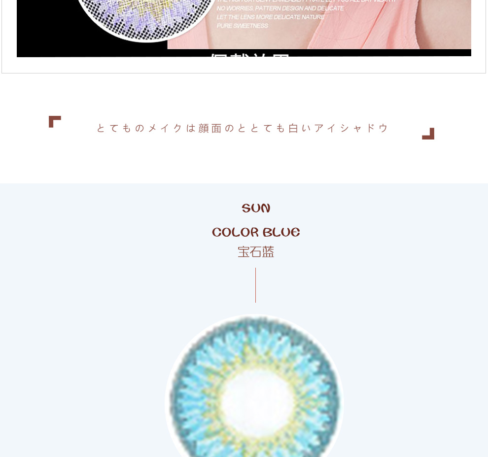非视康5片月抛_08.jpg