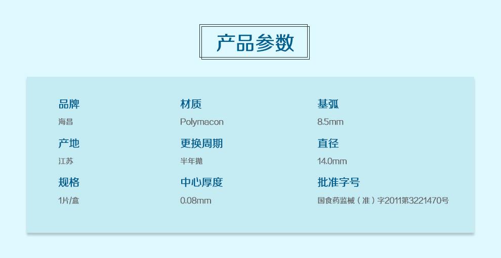 海昌_02.jpg