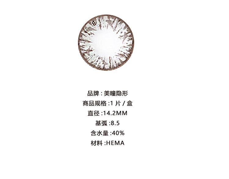 750_04.jpg
