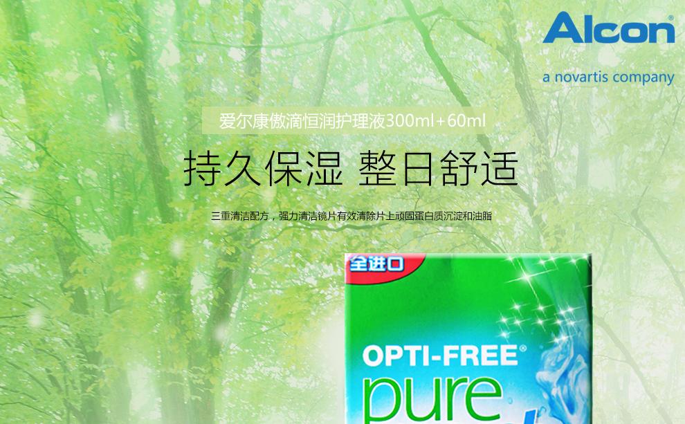 恒润氧_01.jpg