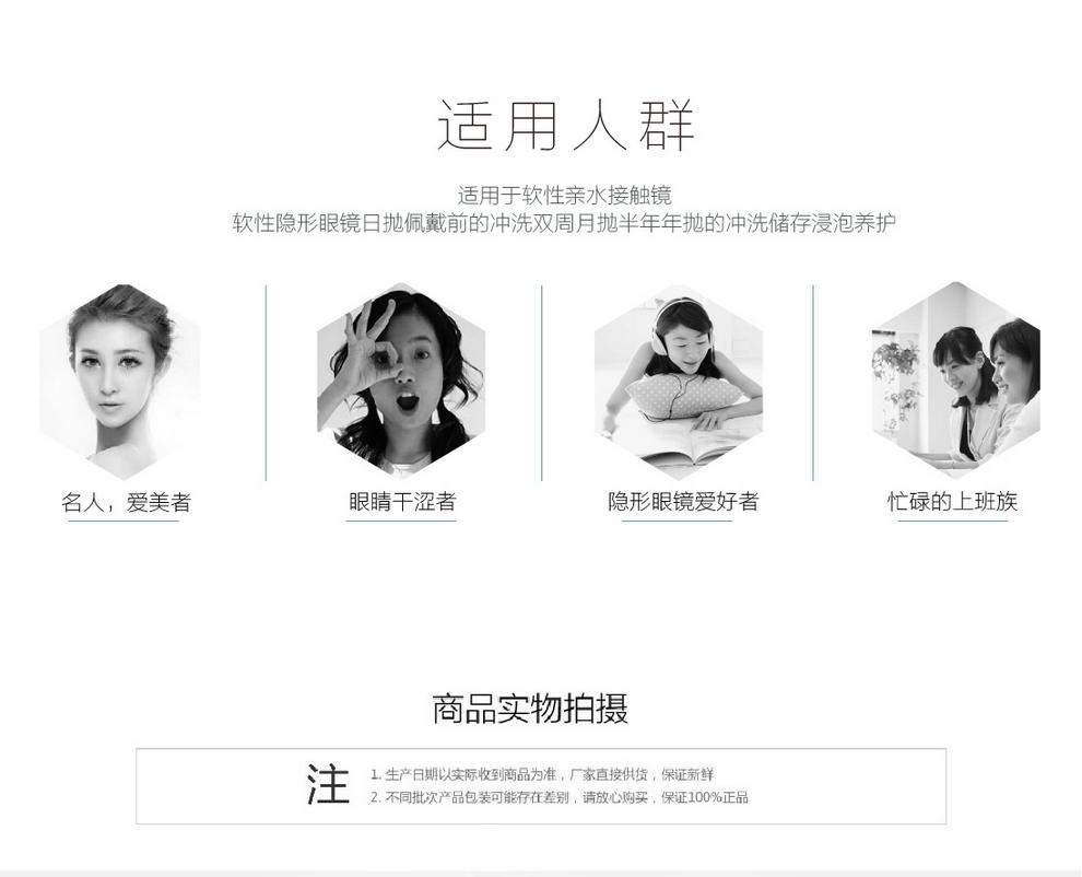 水清新_05.jpg