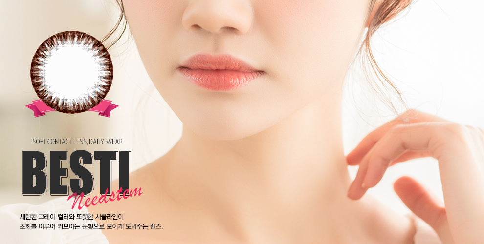 banner_chunjie1.jpg