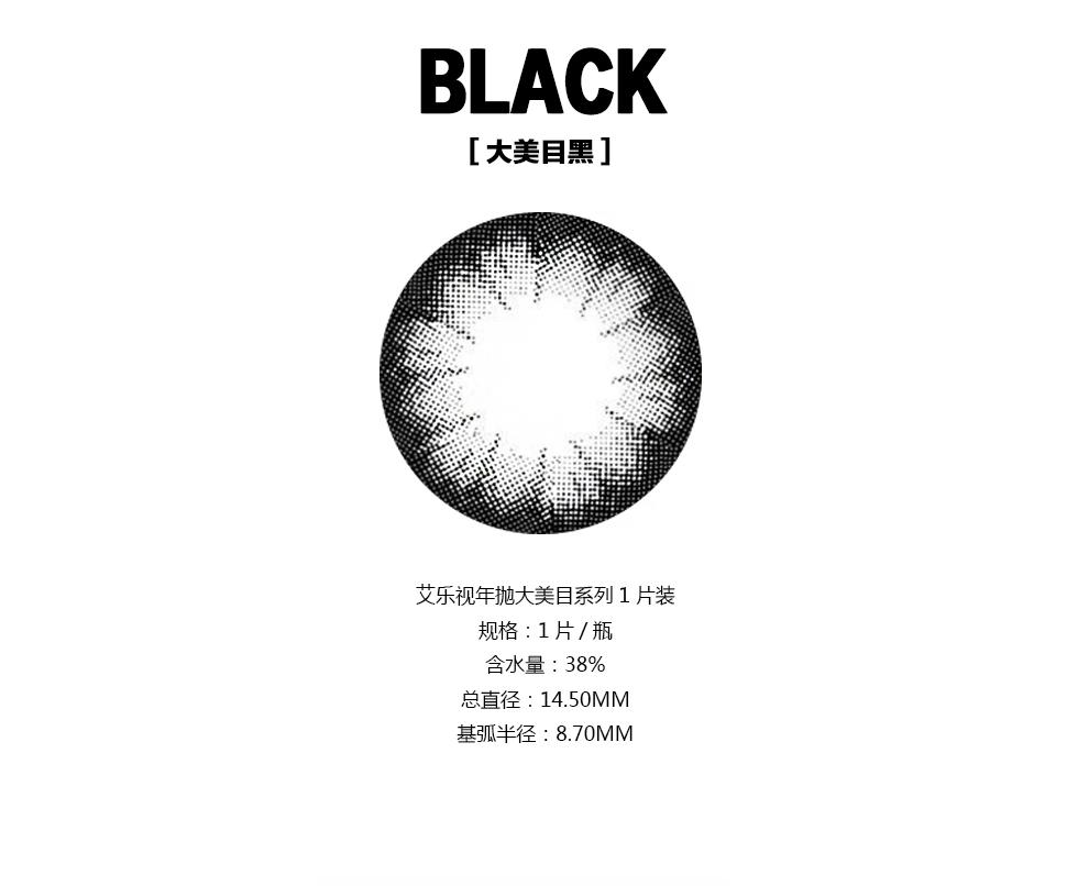 大美目系列_03.jpg