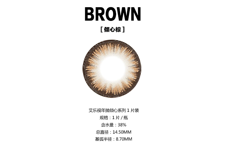 倾心系列_03.jpg