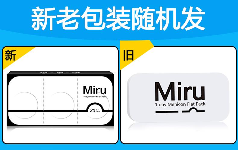 詳情新老包裝(2).jpg