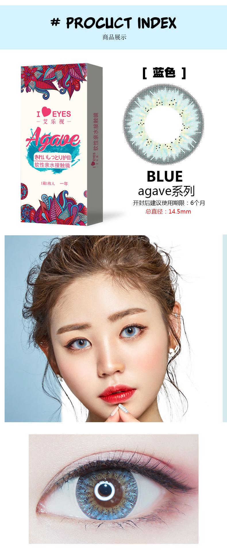 a蓝.jpg