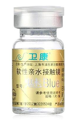 卫康魅-BLUE年抛隐形眼镜.jpg