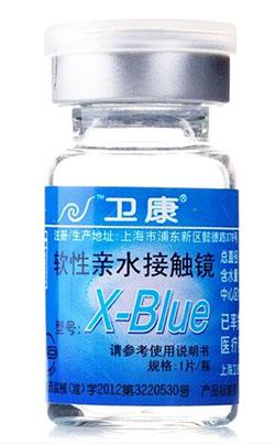 卫康X-BLUE年抛.jpg