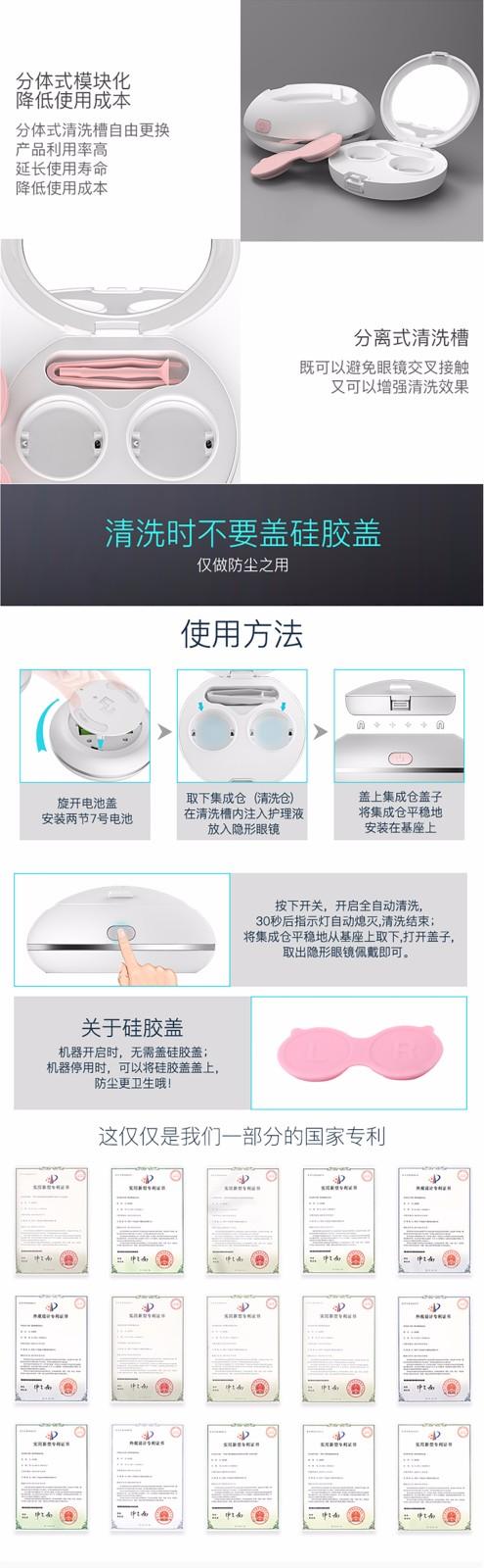 3N清洗器介绍