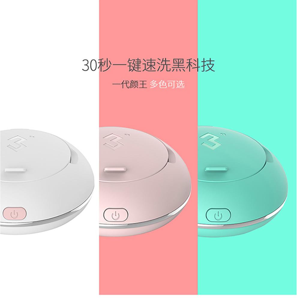 3N清洗器产品