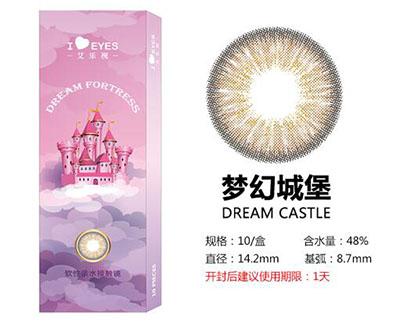 艾乐视彩色隐形眼镜梦幻城堡棕.jpg