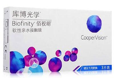 库博佰视明biofinity硅水凝胶月抛3片装.jpg