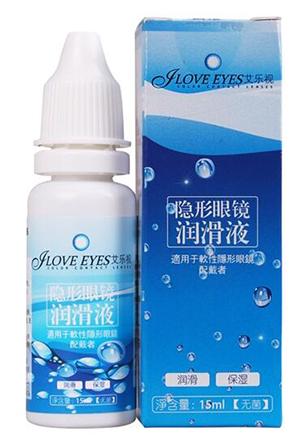 艾乐视润眼液保湿润滑液15ml.jpg