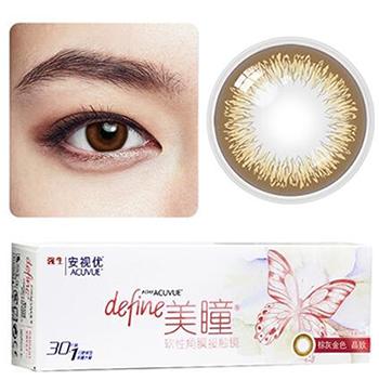 什么品牌的美瞳舒服图片