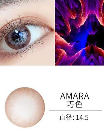 韩国coverpinky年抛美瞳1片装-amara巧.jpg